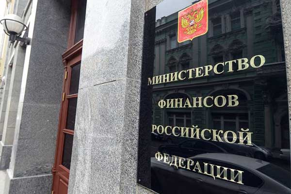 Businessmen_filed_applications_to_the_Ministry_of_Finance_for_projects_worth_14.5_trillion_rubles.