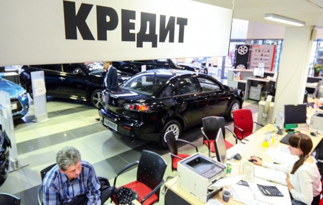 Car_loans_left_on_the_ruble