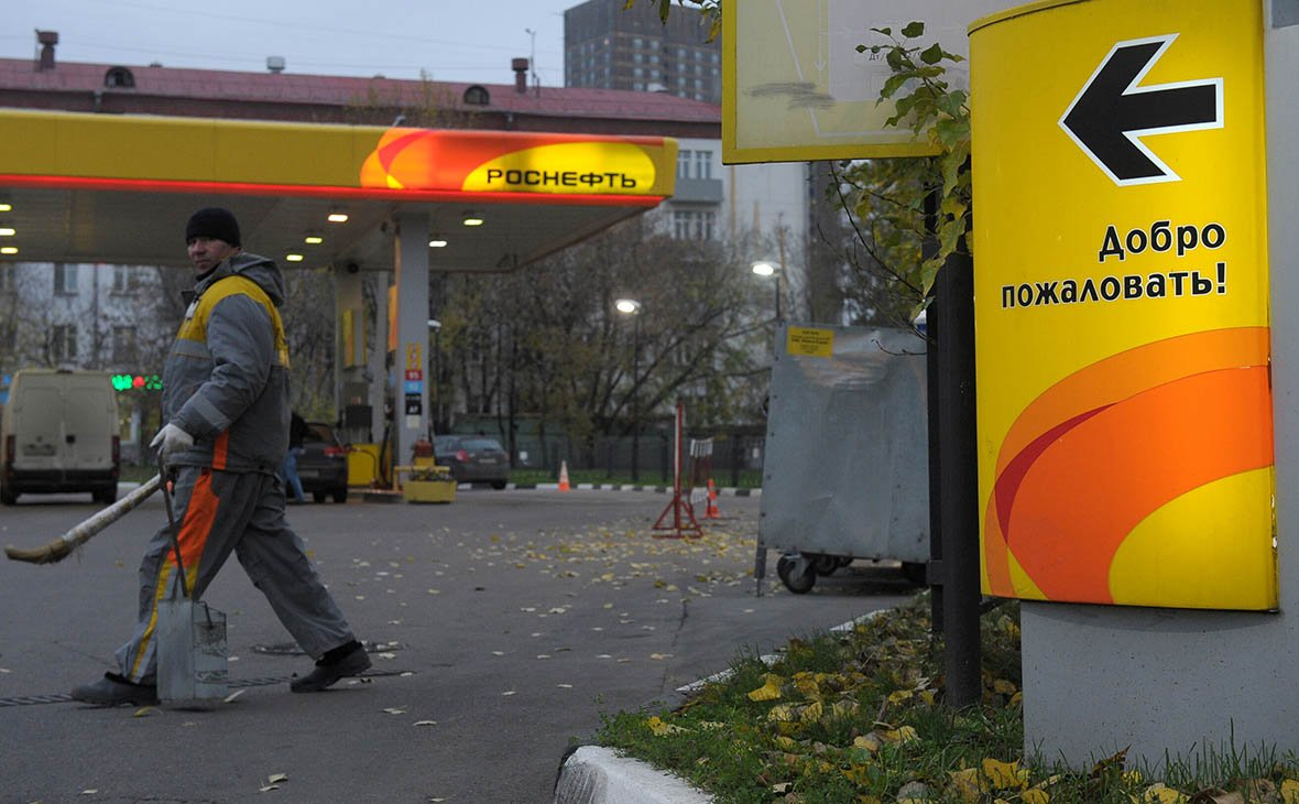 Gasoline_will_pour__Rosneft»