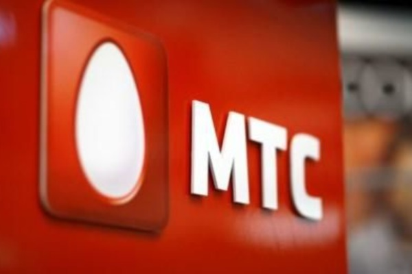 """MTS_received_a_record_loss_due_to_the_reserve_for_the_""""_Uzbek_case»"""