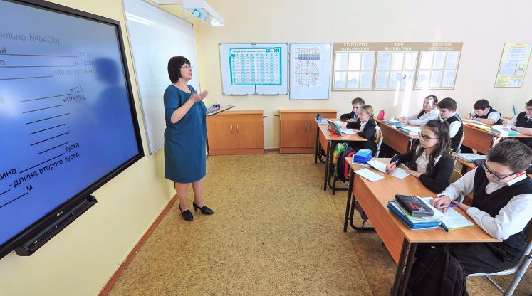 Moscow_teacher_complained_of_black_marks»