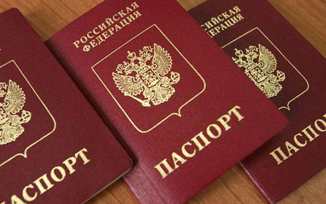 Passport_for_General_use
