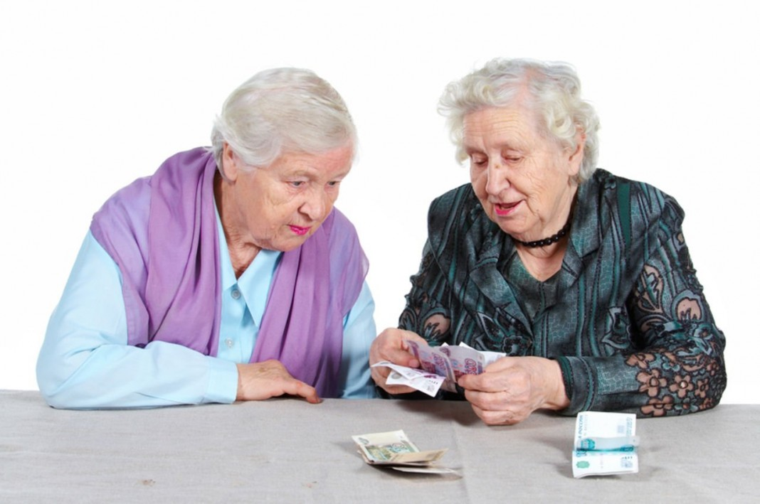 Pensioners_were_given_a_vague_Future»