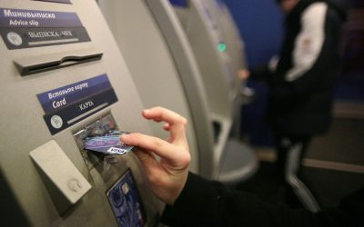 The_data_is_removed_from_ATMs