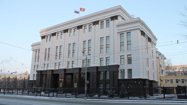 The_support_Foundation_of_the_Chelyabinsk_businessmen_accused_of_dubious_financial_schemes