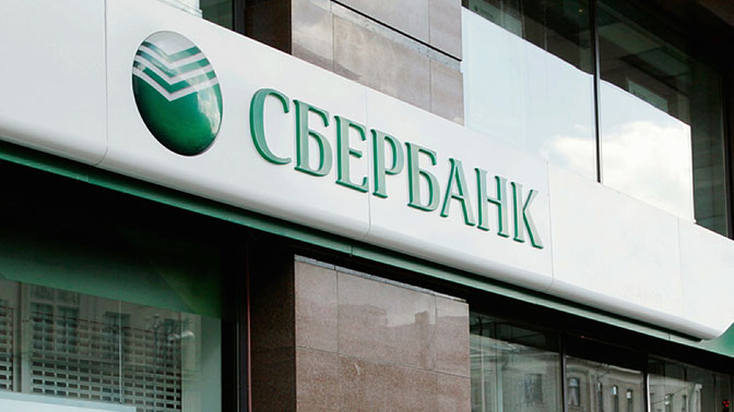 The_systems_of_Sberbank_increased_transparency
