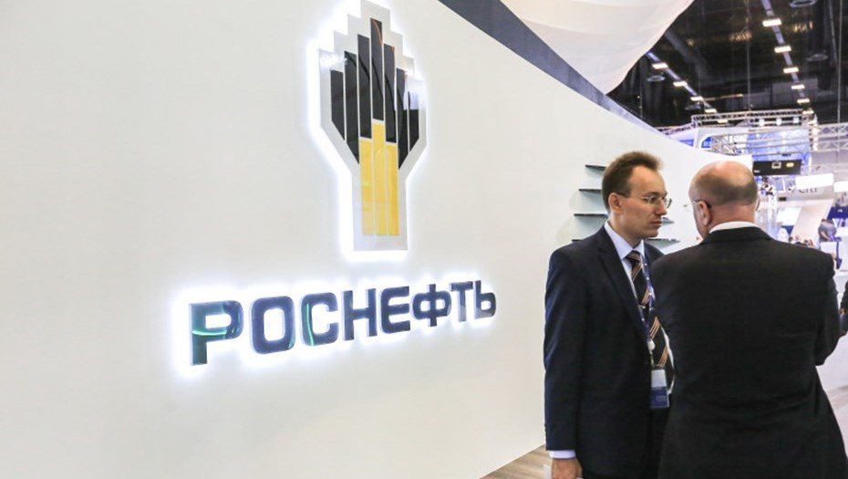 VTB_could_secretly_Finance_the_sale_of_shares_in_Rosneft»