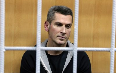 Ziyavudin_Magomedov_was_involved_in_a_criminal_case_in_France