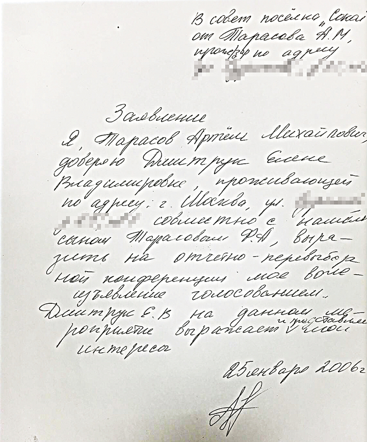 The_legacy_of_the_first_Soviet_millionaire_Artem_Tarasov_quarreled_the_whole_family