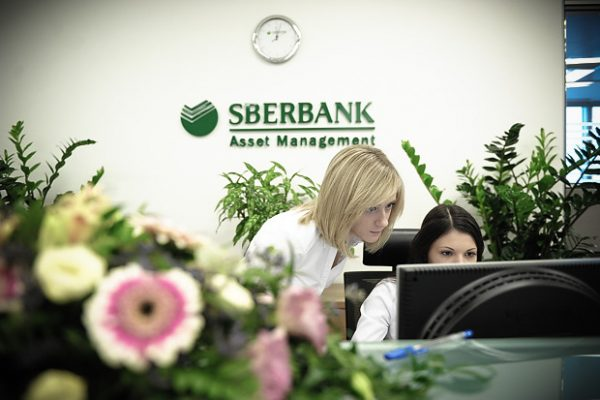 The_Central_Bank_caught_the_trader_of_Sberbank_on_the_theft_of_pension_savings_of_Russians