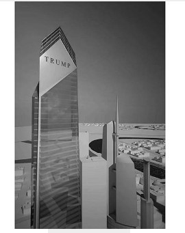 Donald_Trump_presented_a_skyscraper_in_Moscow