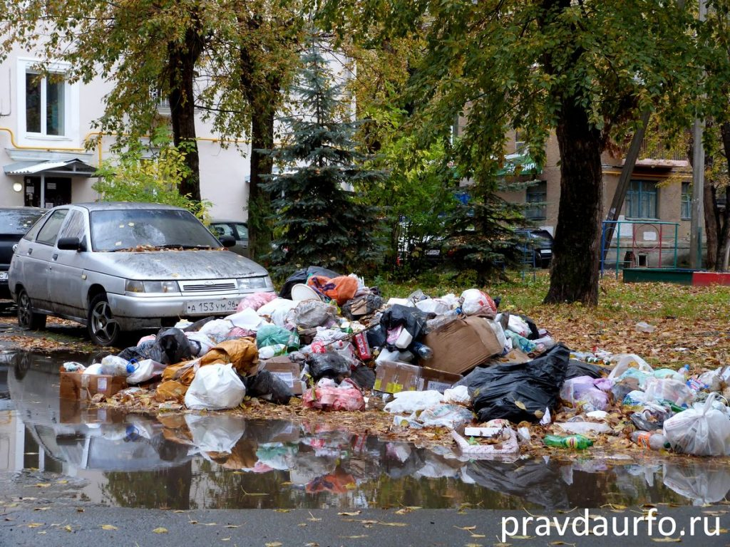 Garbage_reform_faced_protests_in_Tyumen