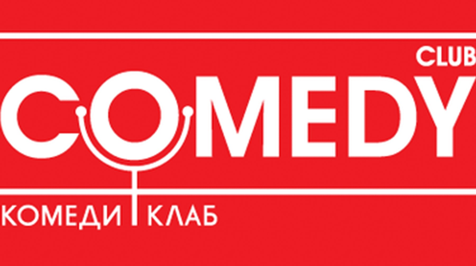 Tickets_for_Russian_national_teams_in_2019_will_be_purchased_by_the_organizers_of_Comedy_Club_festivals