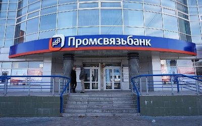 Banks_have_passed_the_first_defense_of_the_credits_in_Promsvyazbank