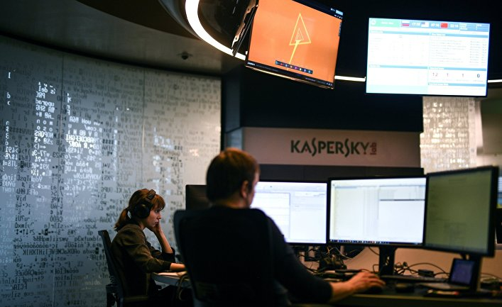 Ex-employee_of_Kaspersky_Lab_and_the_Colonel_of_FSB_has_received_a_sentence_for_treason