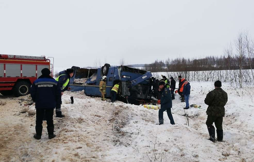 The_death_of_children_in_road_accident_near_Kaluga_resulted_in_the_road