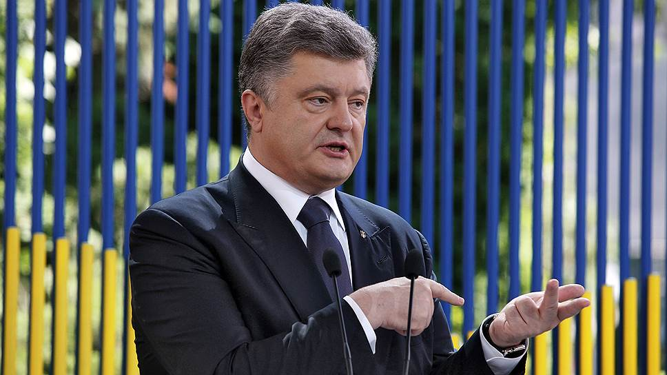 What_do_the_presidential_candidates_of_Ukraine_own_Poroshenko_declared_103_meters_of_the_wall