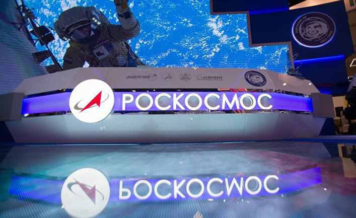 Roscosmos_demanded_to_knock_on_himself_who_to_report_violations