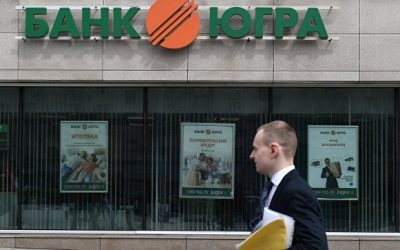 The_head_of_UVZ_told_about_the_complaint_to_the_Central_Bank_on_Ugra_before_revoking_the_license