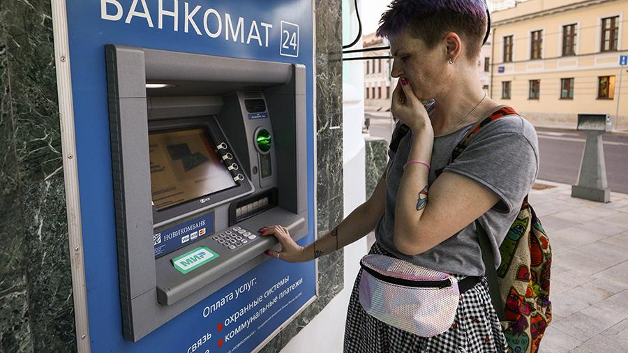 FAS_offered_free_cash_withdrawals_at_ATMs_there_are_pitfalls