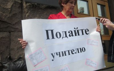 In_St._Petersburg,_laid_off_teachers,_asking_questions_about_salaries