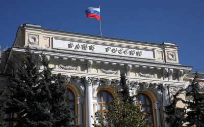 The_Central_Bank_will_leave_banks_without_crutches_for_a_trillion_rubles
