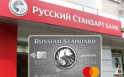 rsb-platinum-card-500x260